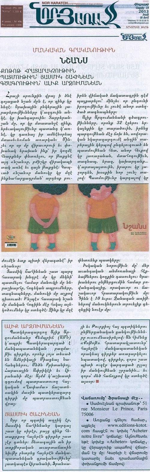 "Article paru dans ""Nor Haratch"", jeudi 18 avril 2013, p. 4."